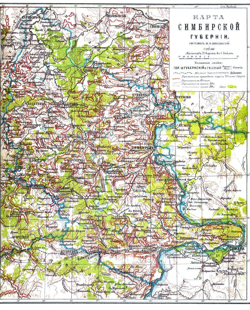 Карта Симбирской губернии, 1901 г.