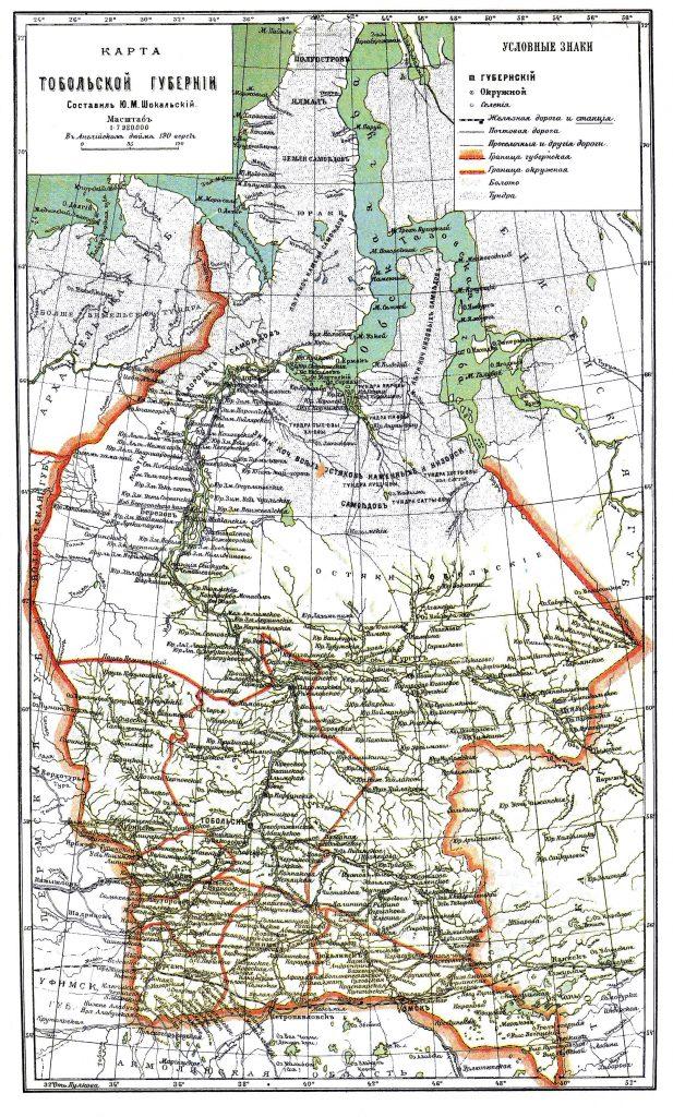 Карта Тобольской губернии, 1901 г.
