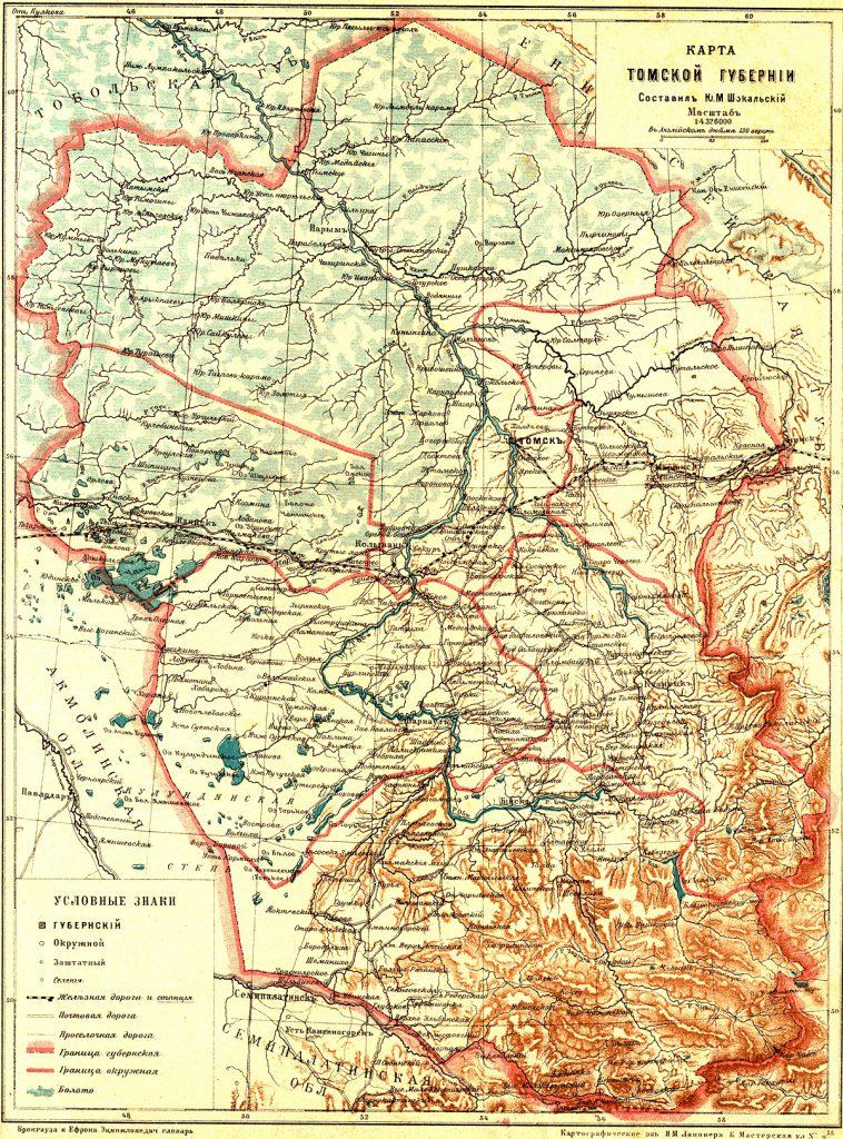 Карта Томской губернии, 1901 г.