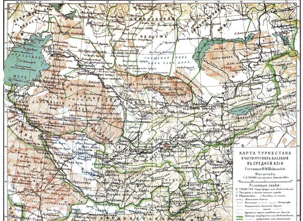 Карта Туркестана и части русских владений в Средней Азии