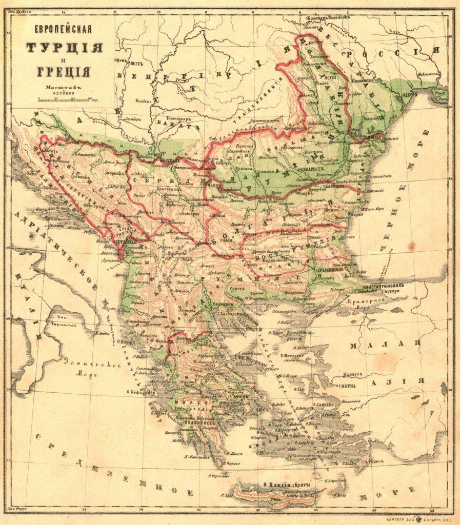 Карта Балкан, 1898 г.