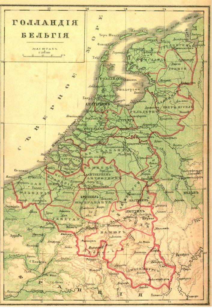 Карта Нидерландов, Бельгии, Люксембурга, 1898 г.