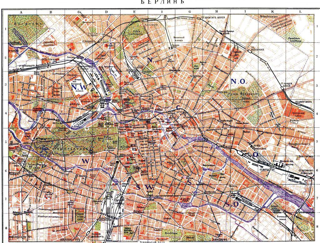 План Берлина, 1901 г.