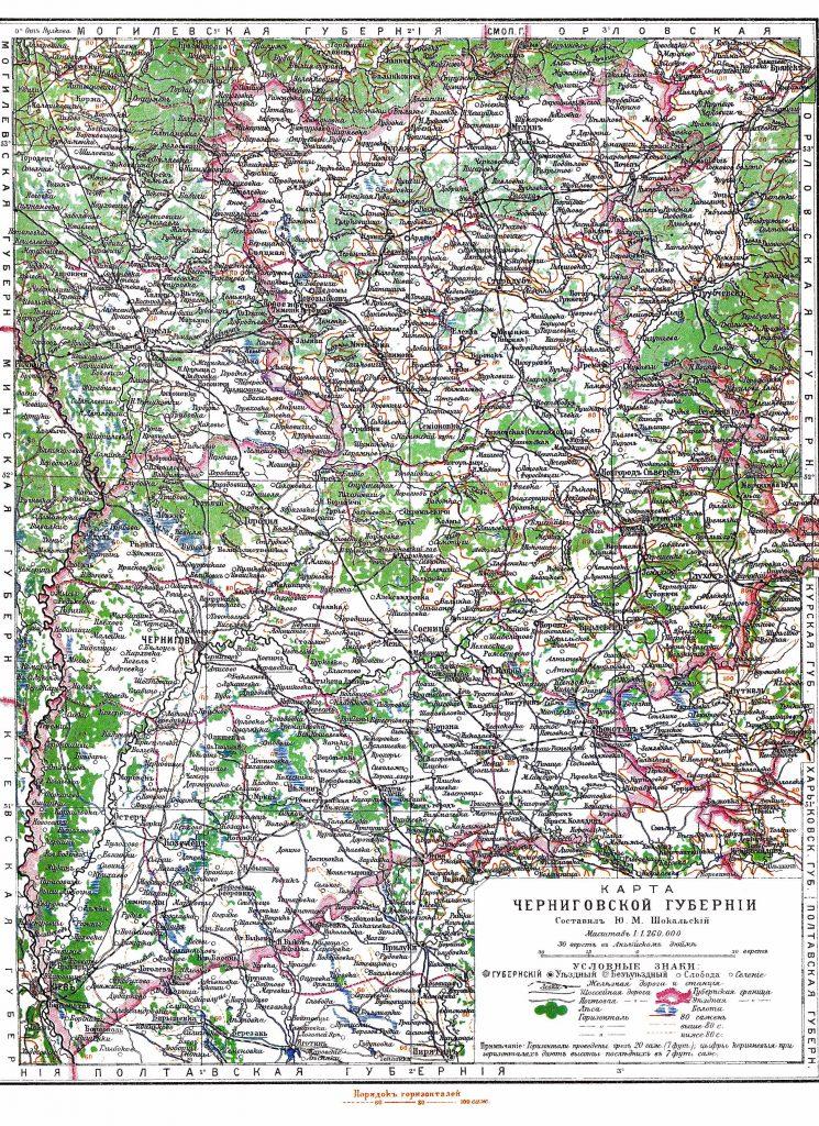 Карта Черниговской губернии, 1901 г.