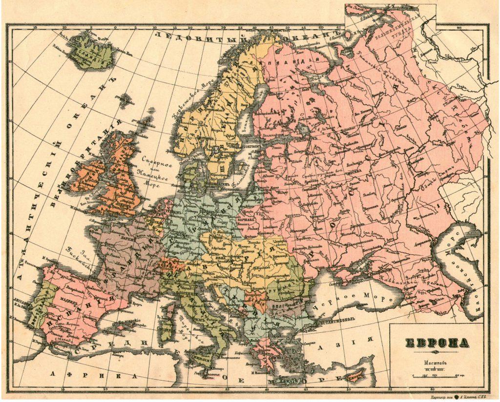 Карта Европы 1898 г.
