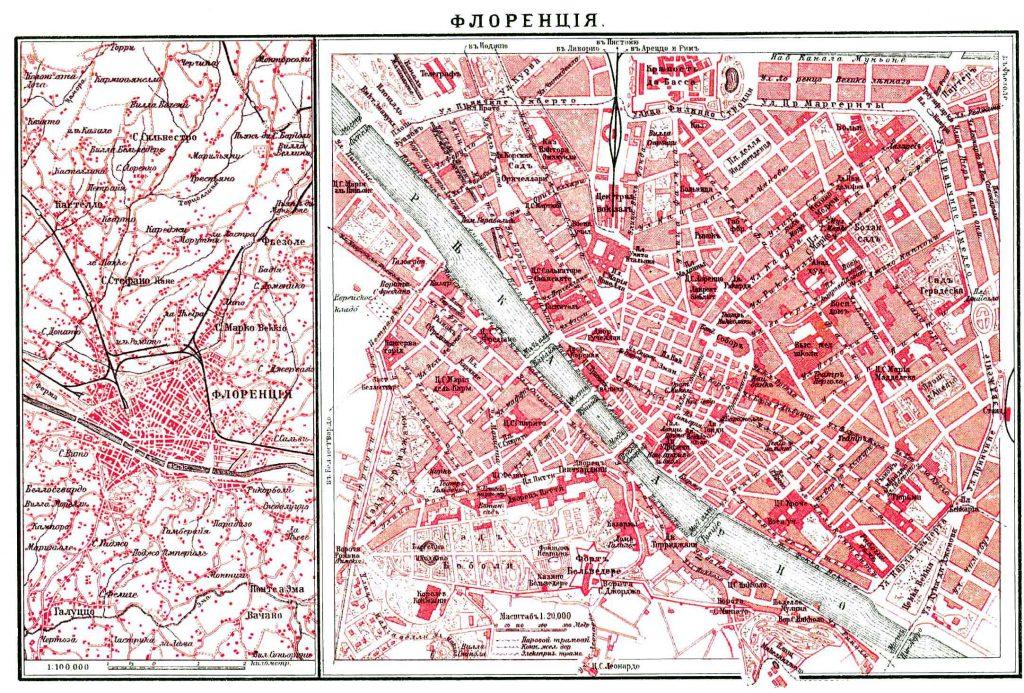 Карта Флоренции, 1901 г.