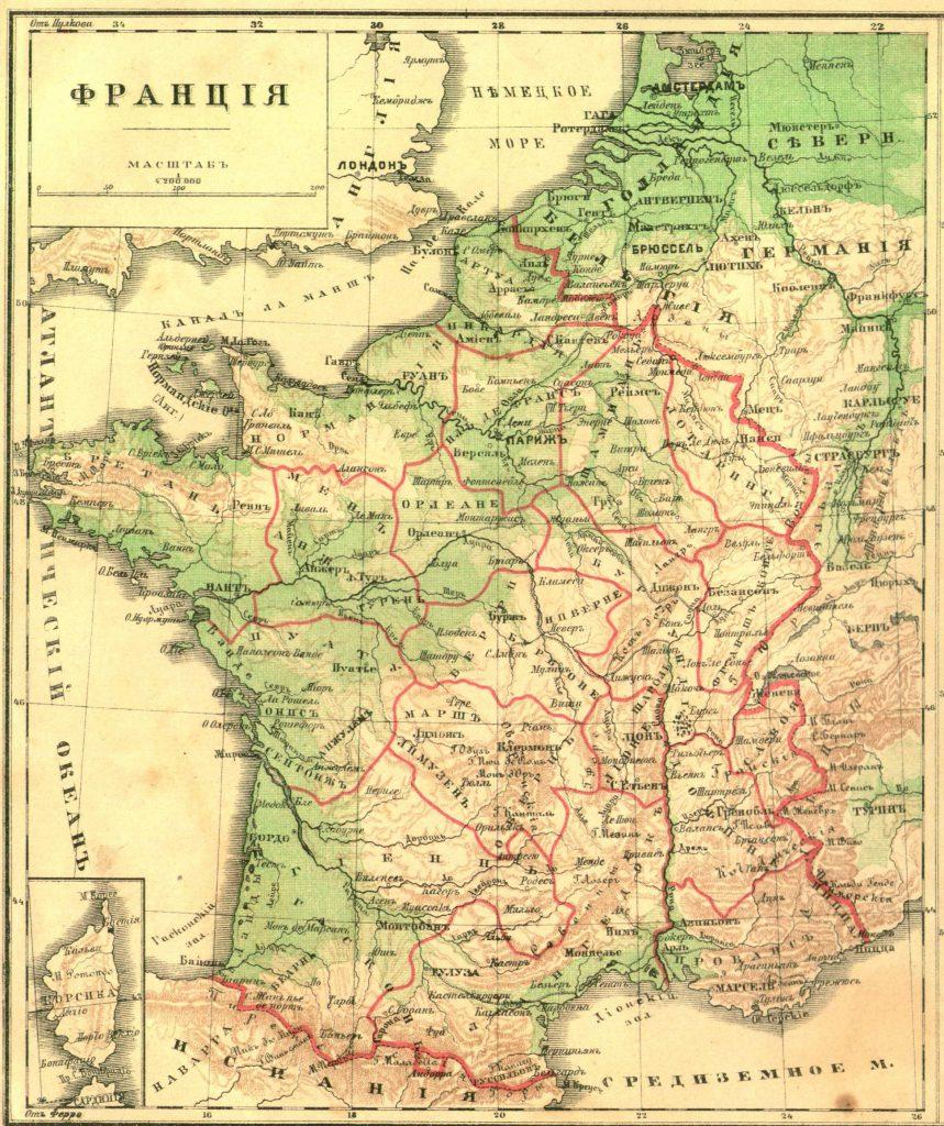 Карта Франции, 1898 г.