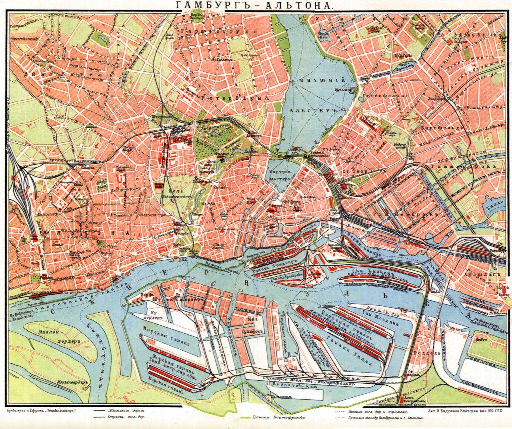 Карта Гамбурга, 1901 г.