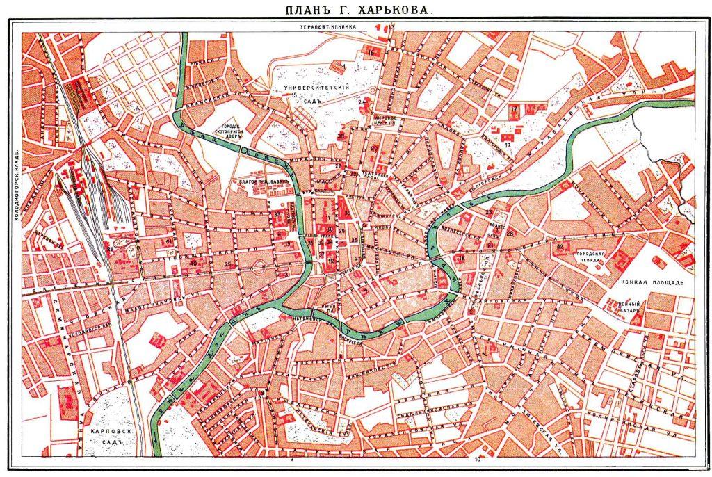 Карта Харькова, 1901 г.