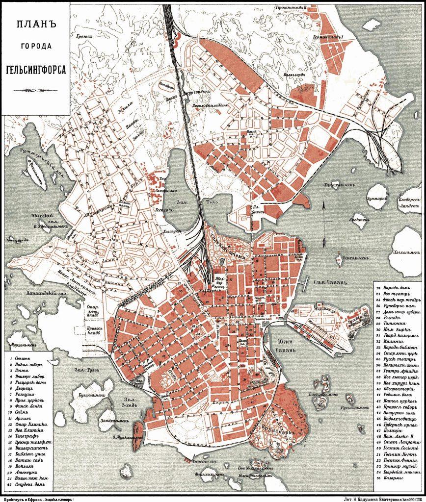 Герб города Хельсинки, 1901 г.