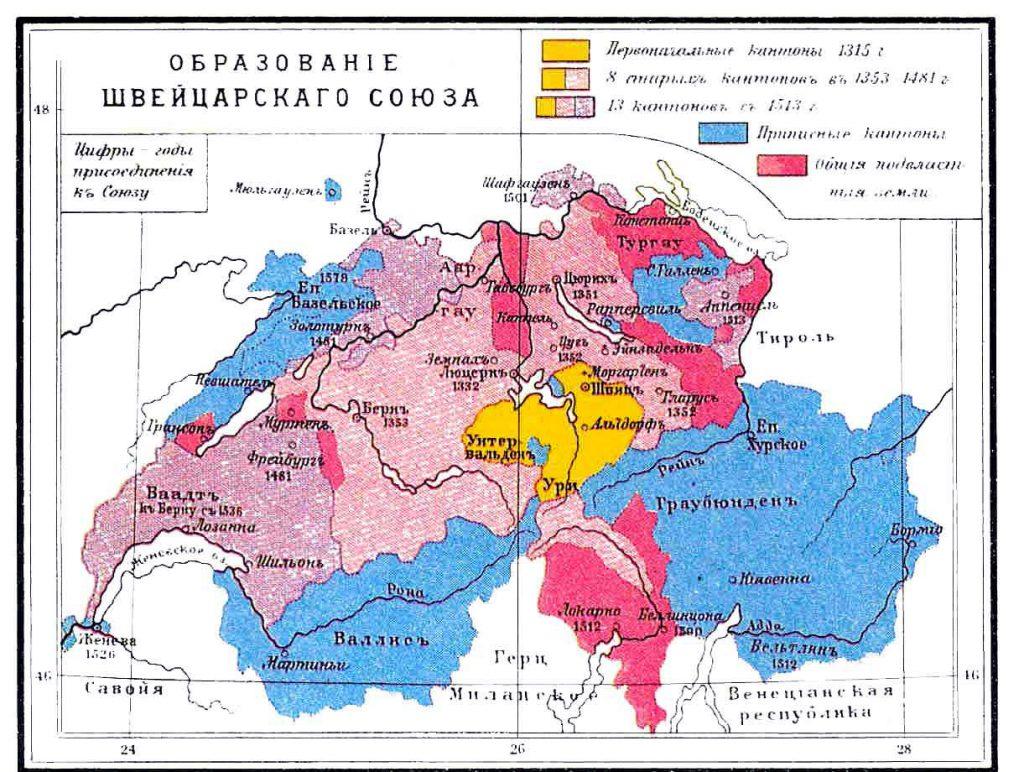 Карта образования Швейцарского Союза