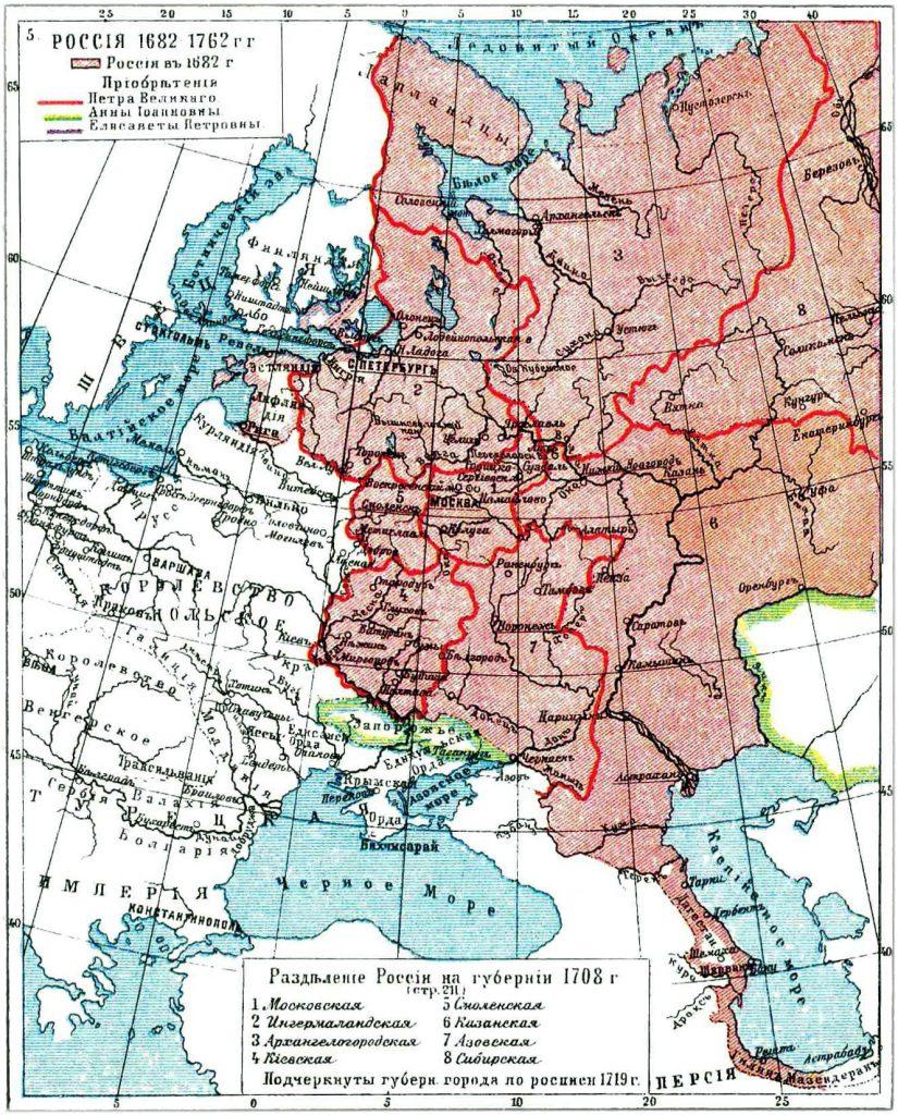 Изменение границ России с 1682 по 1762 гг.