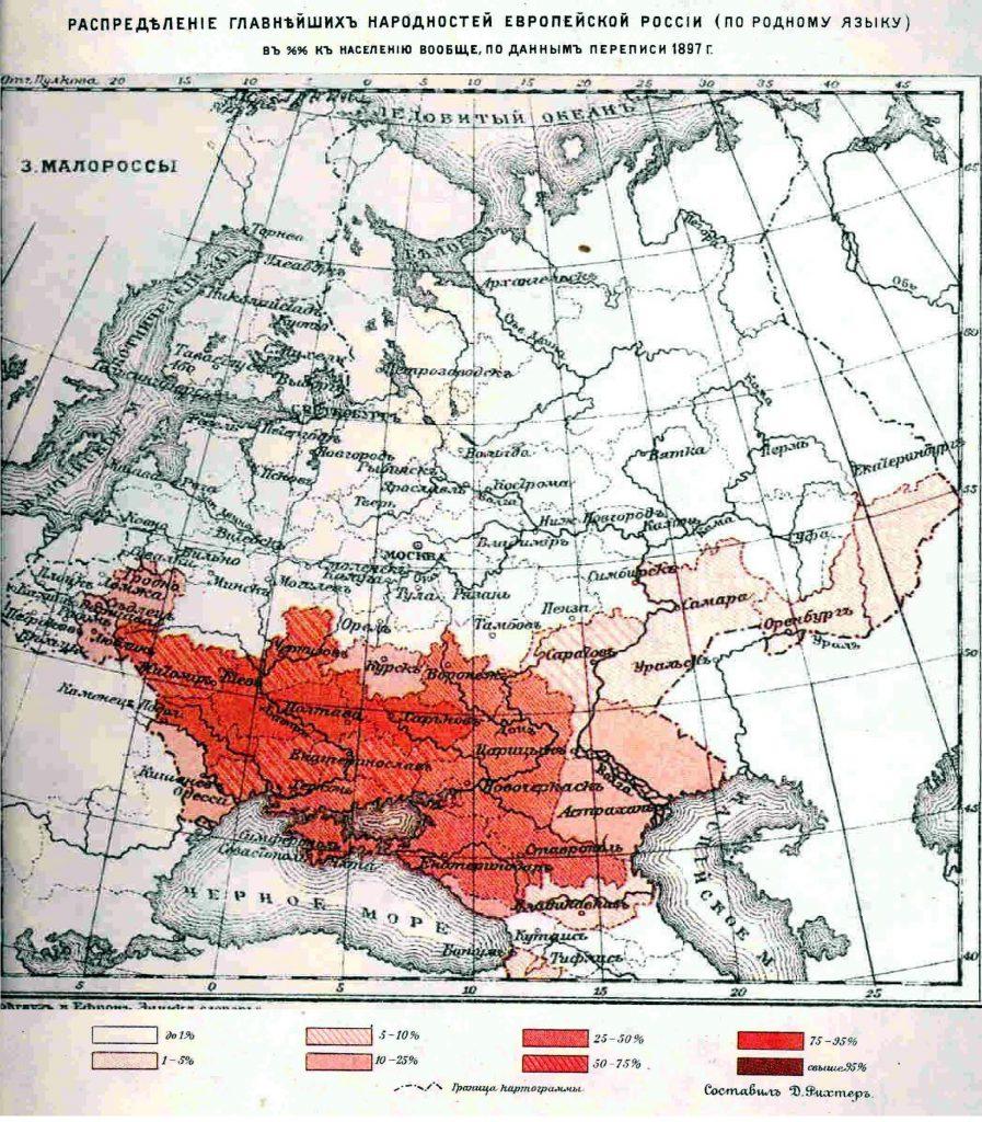 Карта распределения главнейших народностей Европейской России по родному языку, Малороссы, 1897 г.