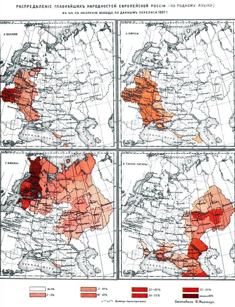 Карта распределения главнейших народностей Европейской России по родному языку, 1897 г.
