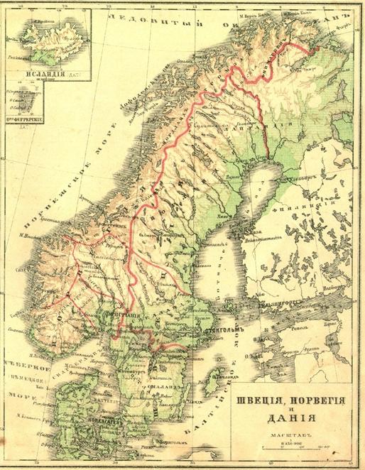 Карта Швеции, Норвегии, Дании и Исландии, 1898 г.