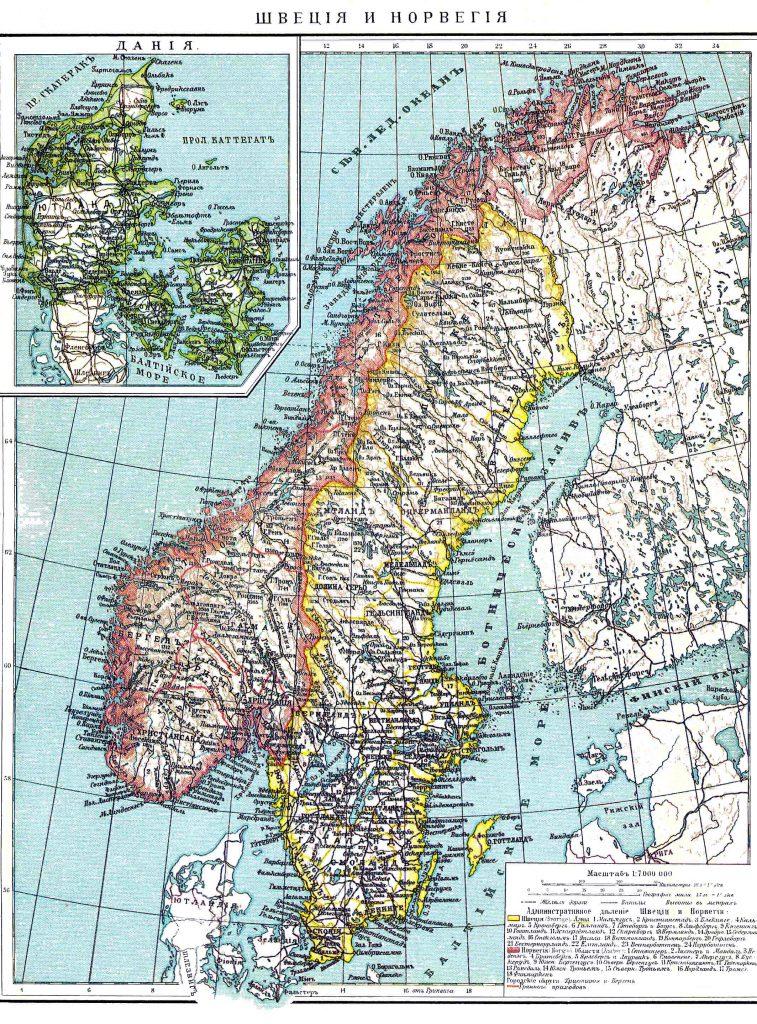 Карта Скандинавии, 1901 г.