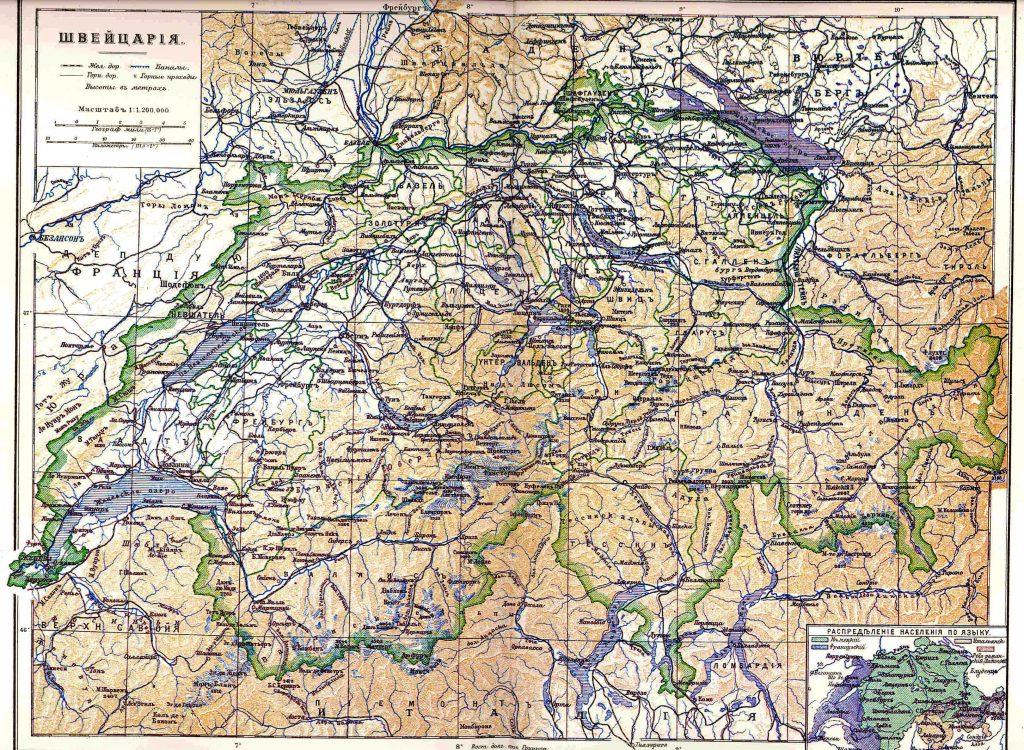 Карта Швейцарии, 1901 г.