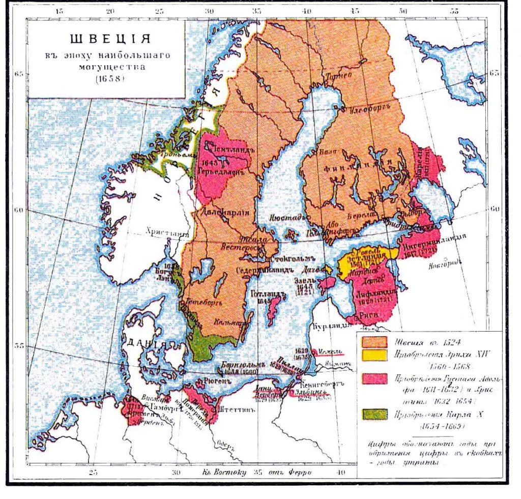 Карта Швеции в эпоху наибольшего могущества