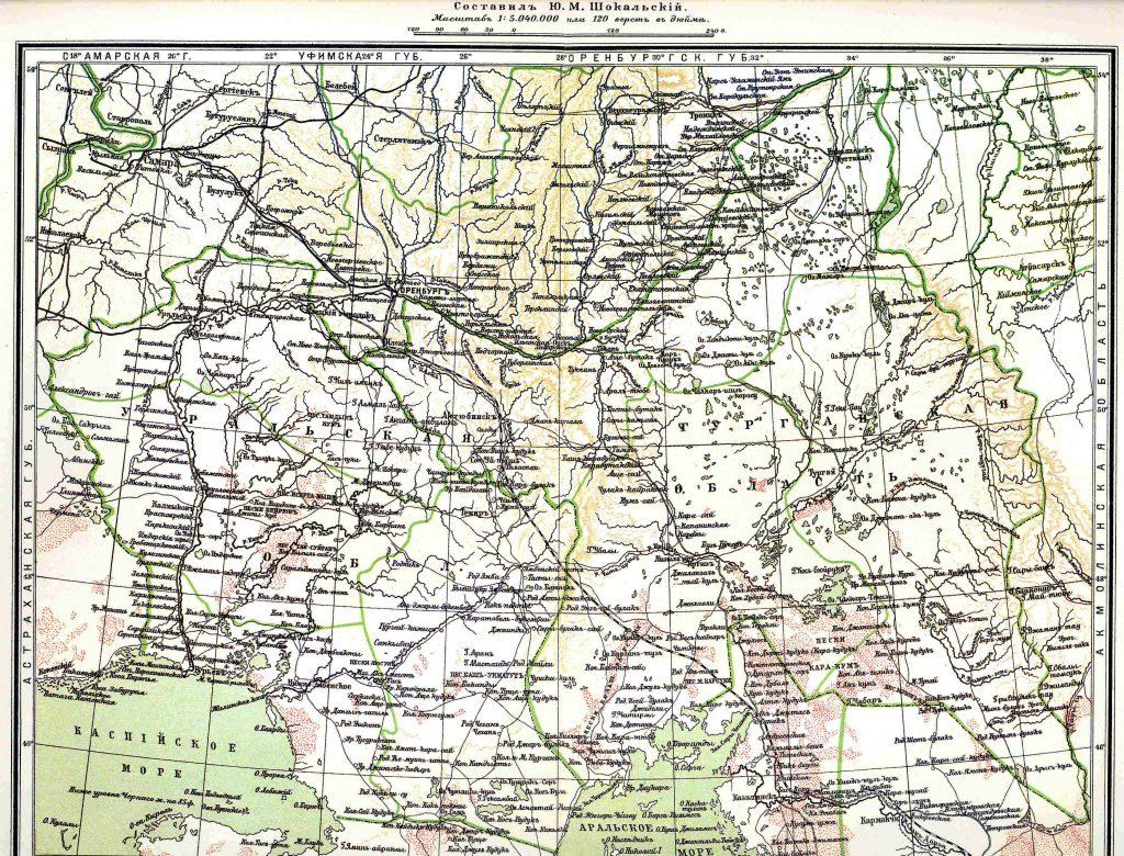 Карта Уральской и Тургайской областей, 1901 г.