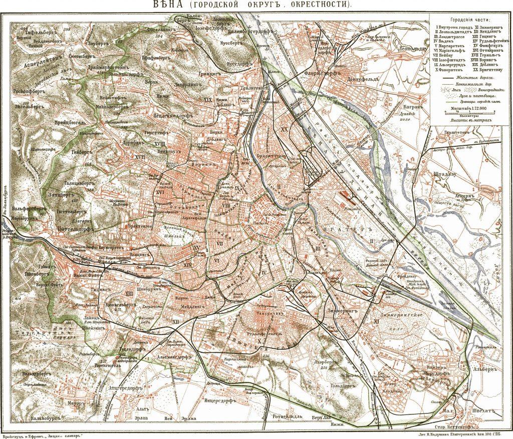 Карта Вены, 1901 г.