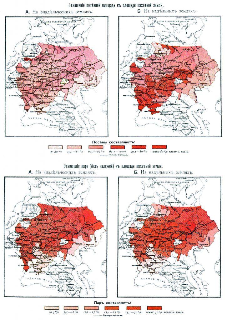Сельскохозяйственные карты Европейской России, 1901 г.