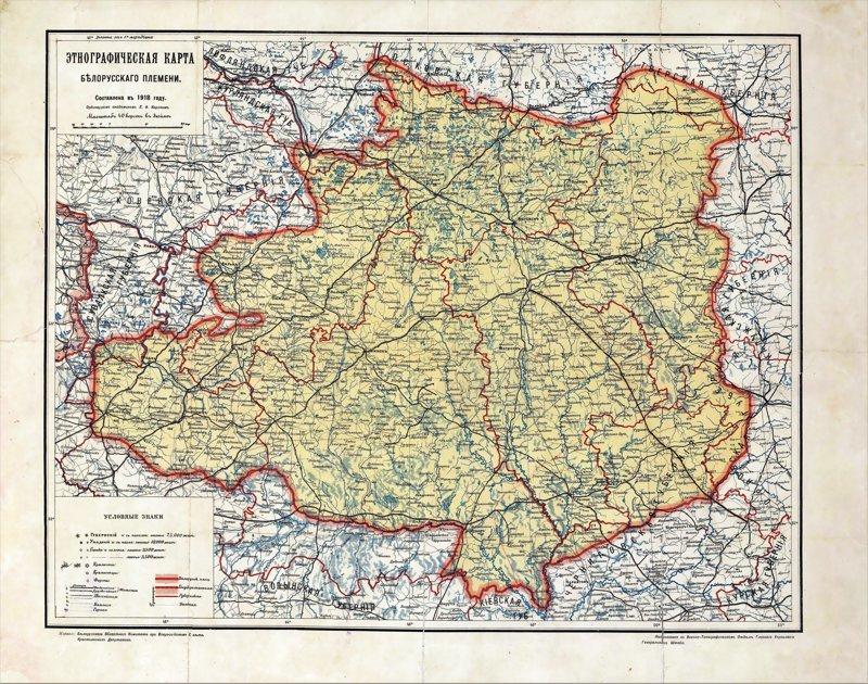Этнографическая карта Беларуси, 1918 г.