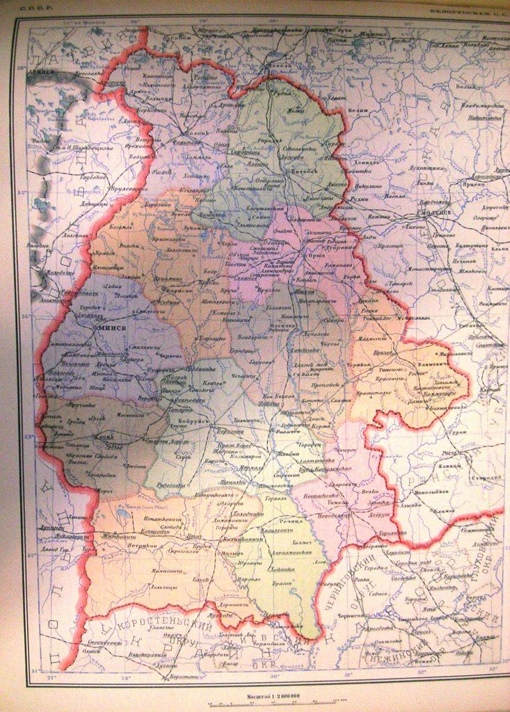 Карта Белорусской Советской Социалистической Республики, 1928 г.