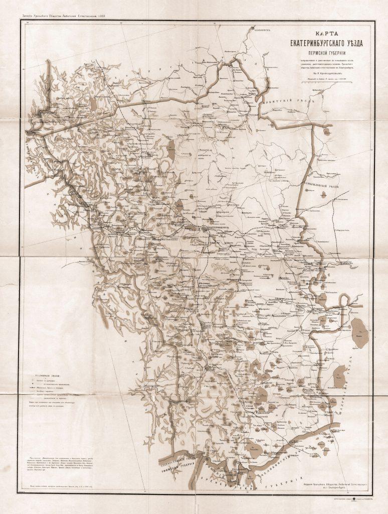 Карта Екатеринбургского уезда Пермской губернии, 1908 г.