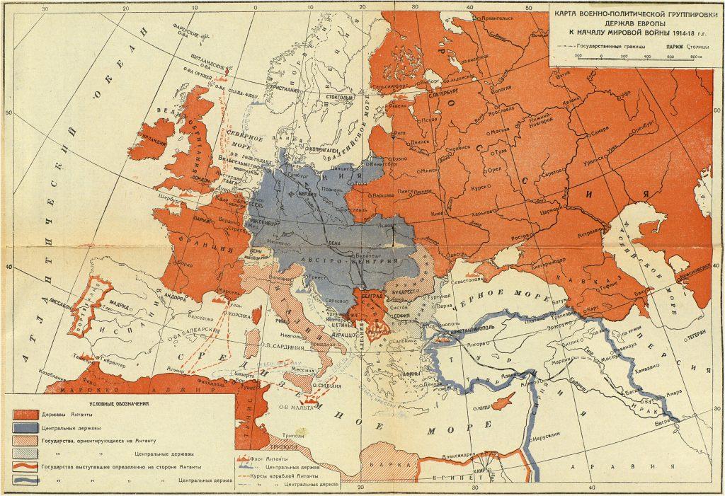 Карта военно-политической группировки держав Европы к началу Мировой войны 1914-1918 гг.