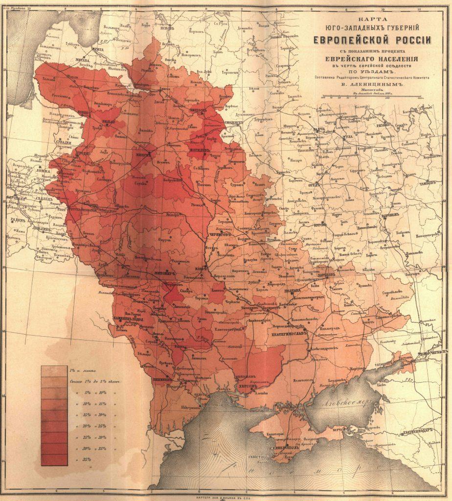 Карта юго-западных губерний Европейской России с показанием процента еврейского населения, 1884 г.