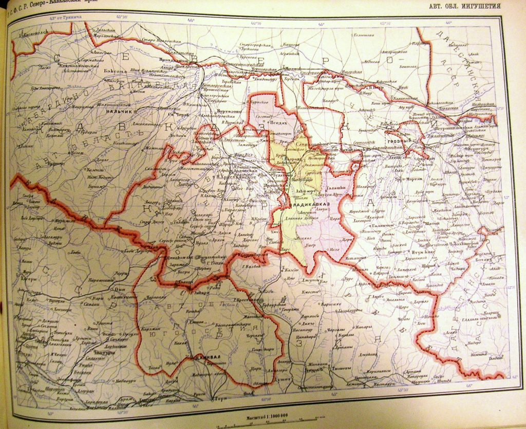 Карта Автономной Области Ингушетия, 1928 г.