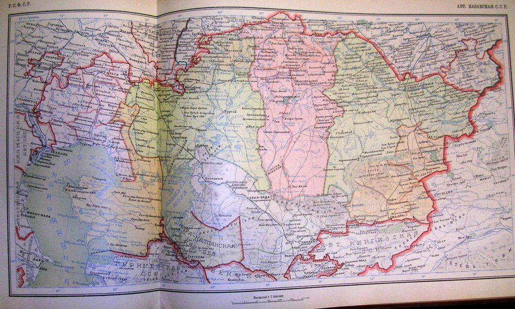 Карта Автономной Казакской Социалистической Советской Республики (с Кара-Калпакской Автономной Областью), 1928 г.