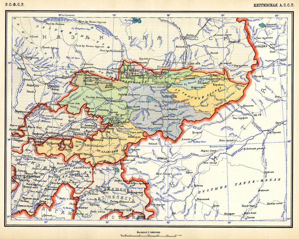 Карта Автономной Киргизской Социалистической Советской Республики, 1928 г.