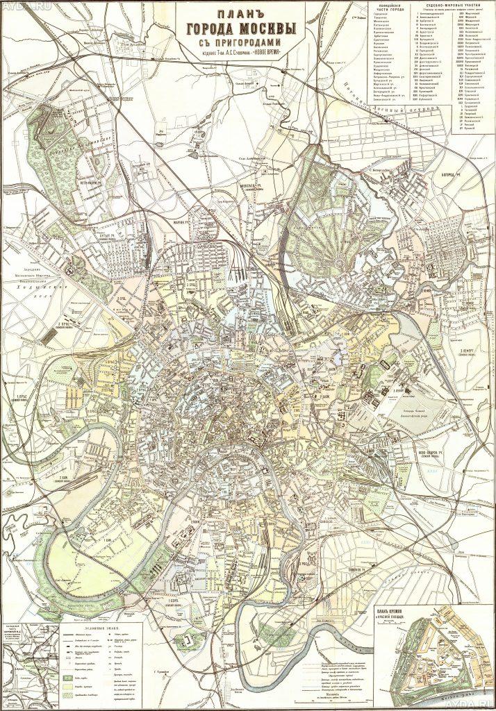 План Москвы с пригородами, 1907 г.