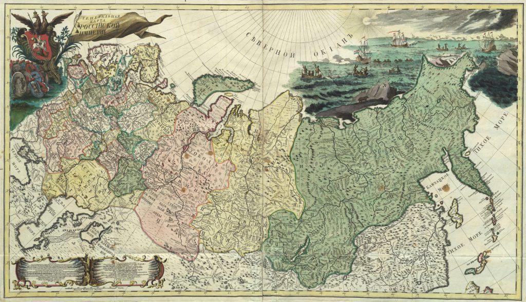 Генеральная карта Российской Империи, 1745 г.