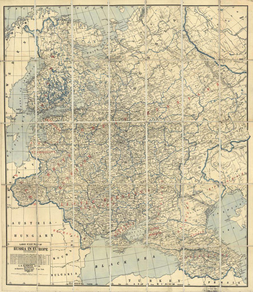 Карта Европейской России, 1918 г.