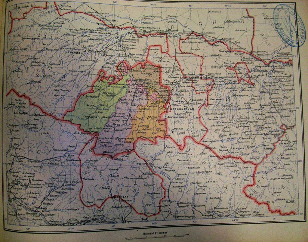 Карты Автономной Области Северо-Осетия, 1928 г.