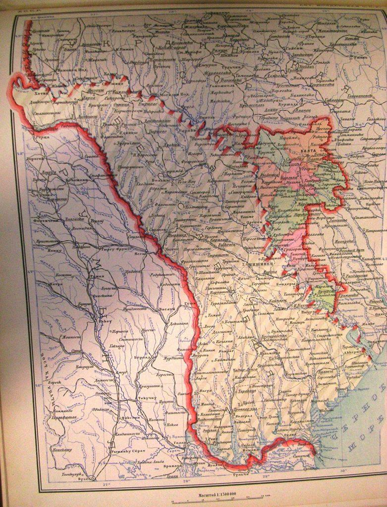 Карта Молдавской ССР, 1928 г.