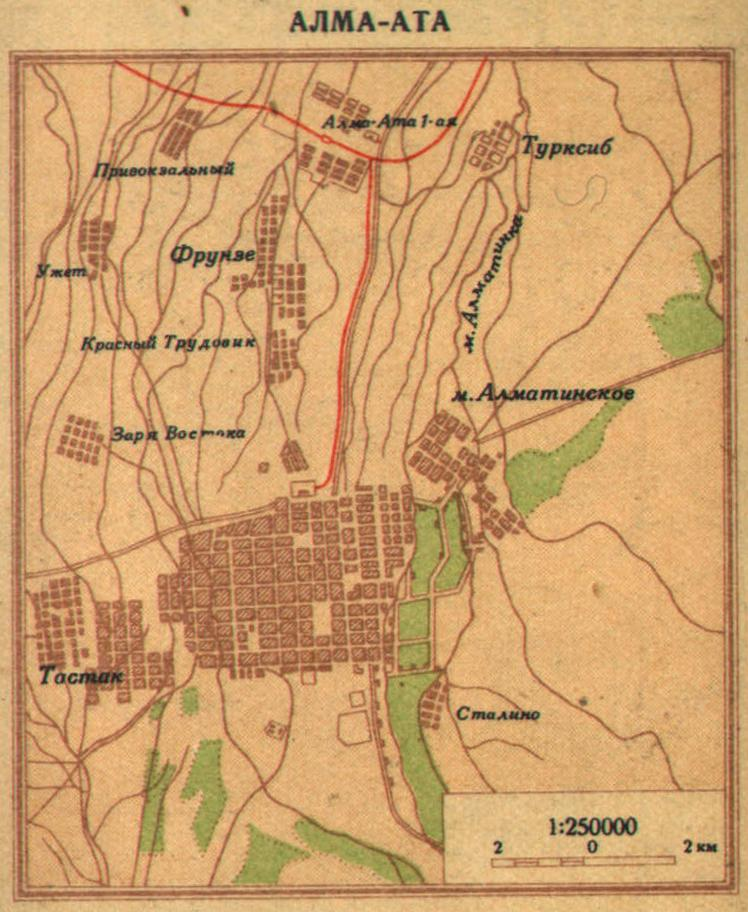 Карта Алма-Аты, 1940 г.