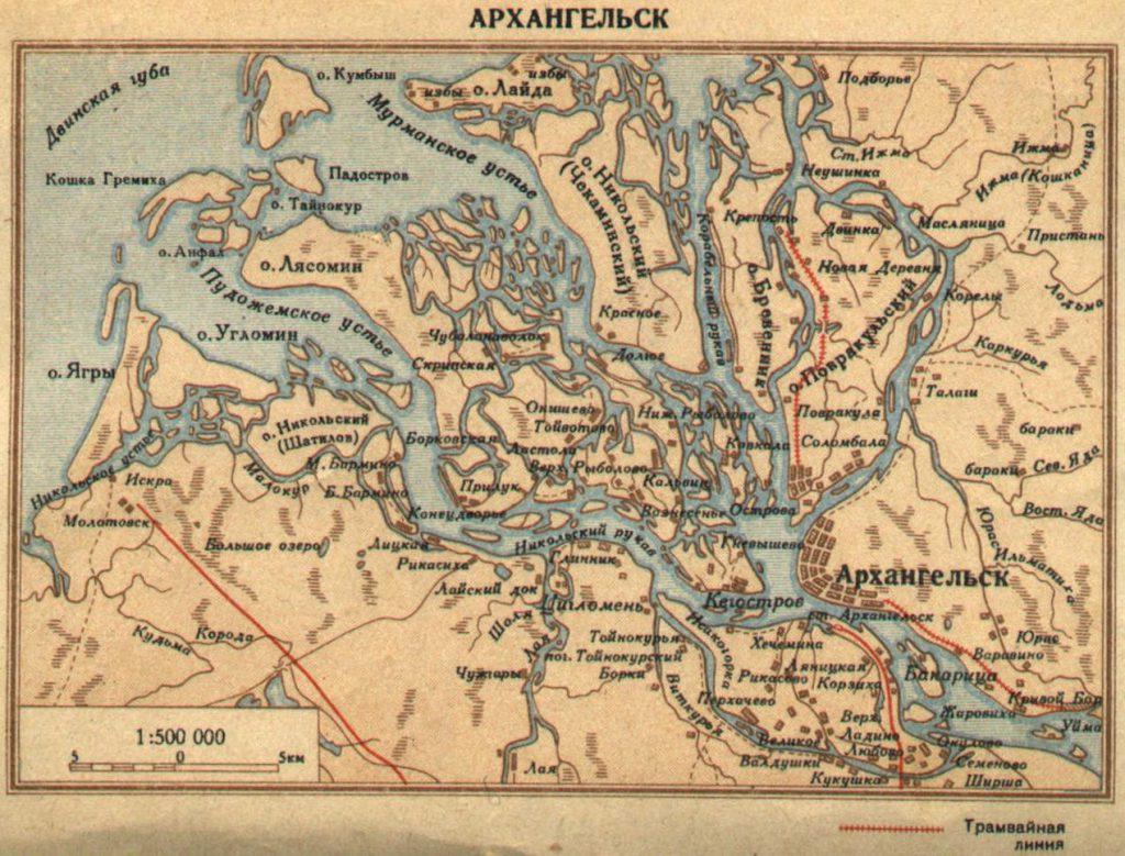 Карта Архангельска, 1940 г.