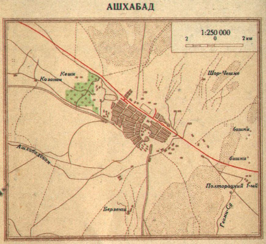 Карта Ашхабада, 1940 г.