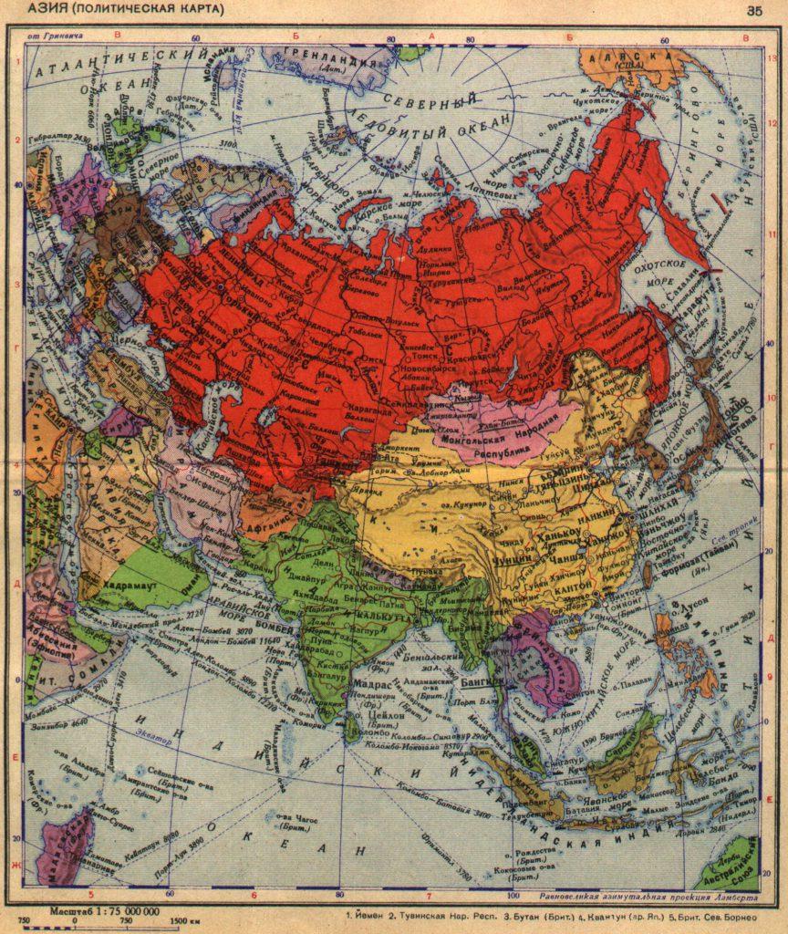 Карта Азии, 1940 г.