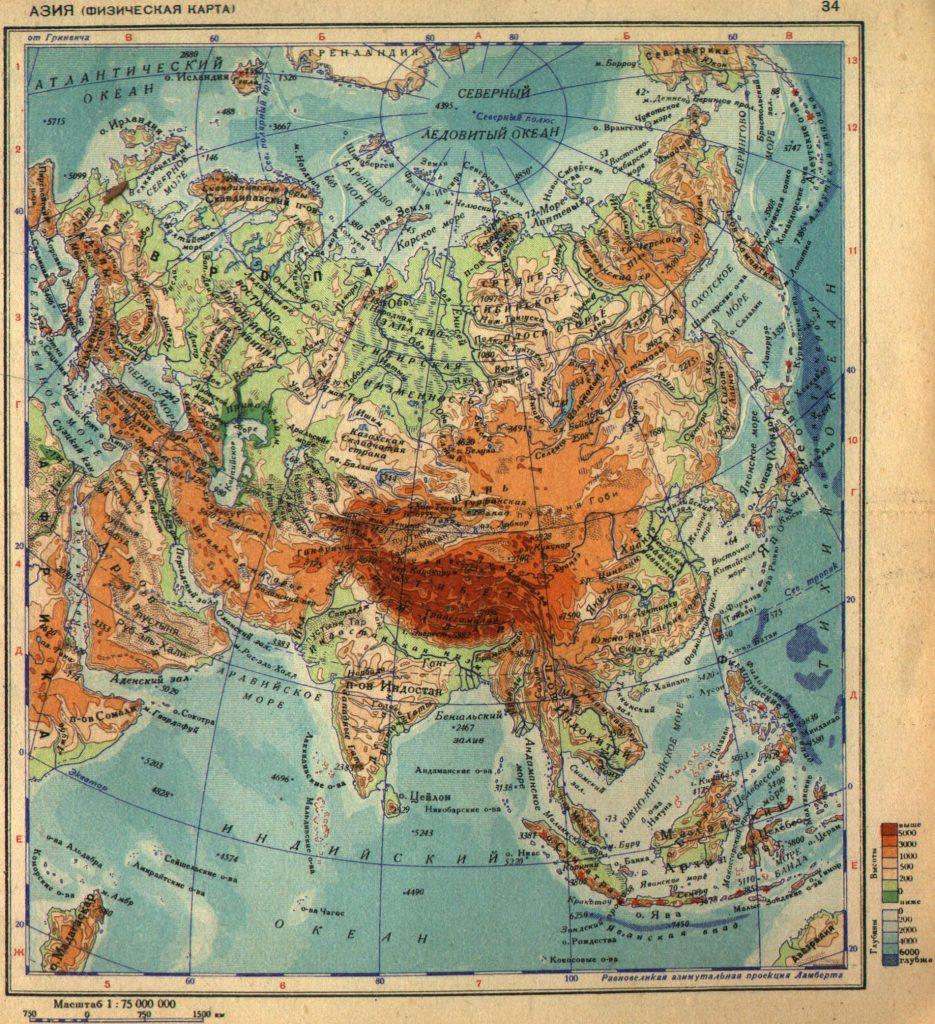Физическая карта Азии, 1940 г.