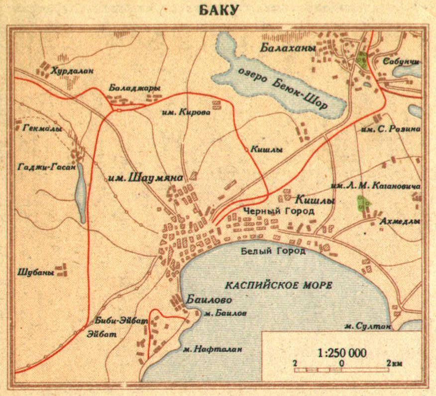 Карта Баку, 1940 г.