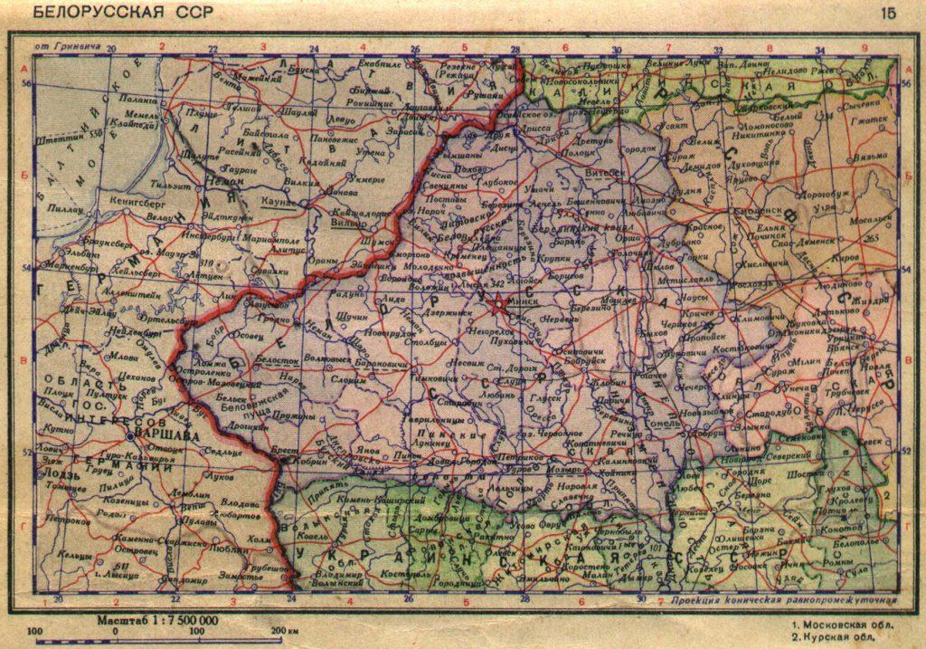 Карта Белорусской ССР, 1940 г.
