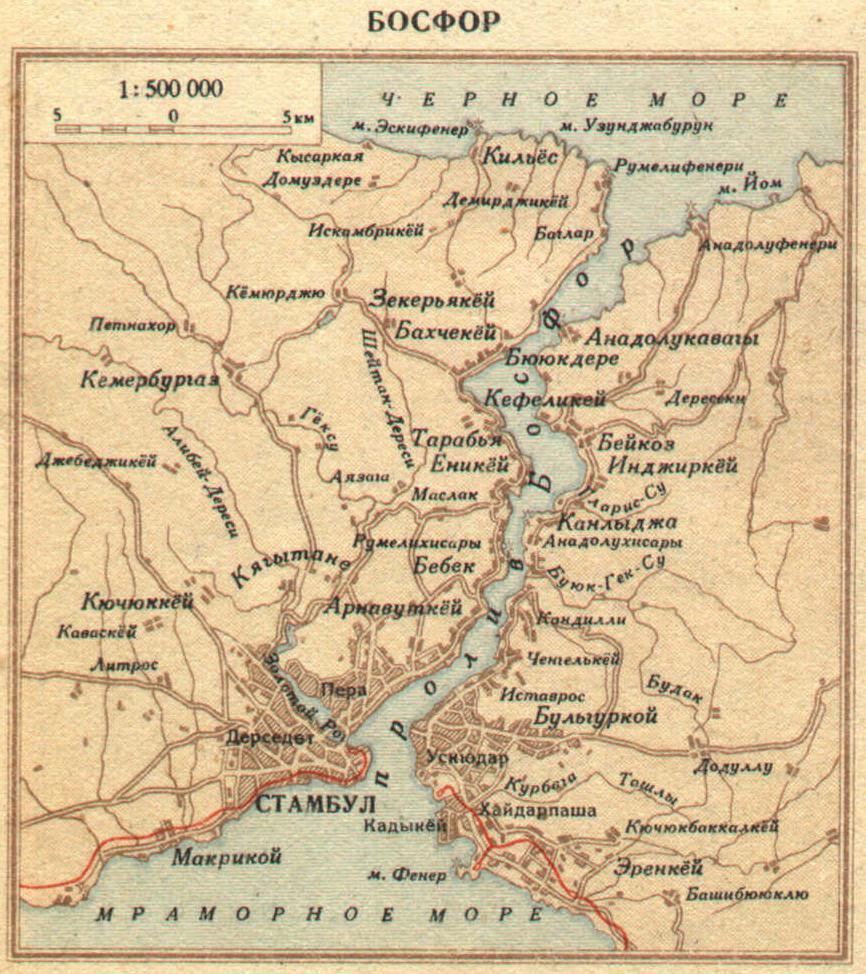 Карта Босфора, 1940 г.