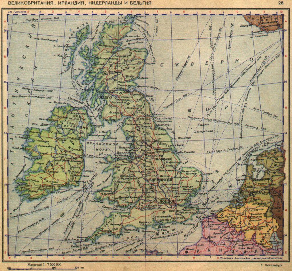 Карта Британии, Ирландии, Бельгии и Нидерландов, 1940 г.