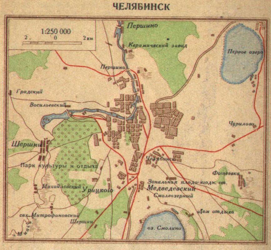 Карта Челябинска, 1940 г.