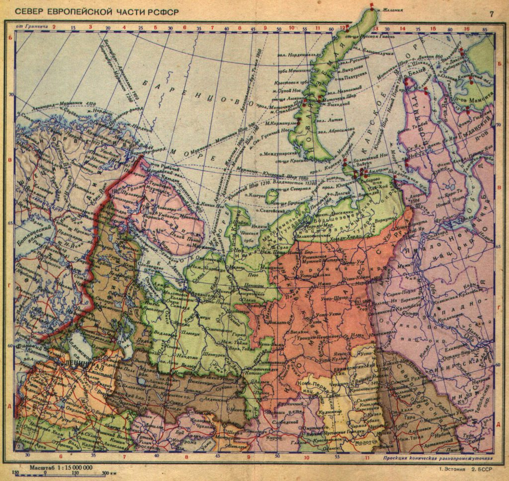 Cевер европейской части РСФСР, 1940 г.