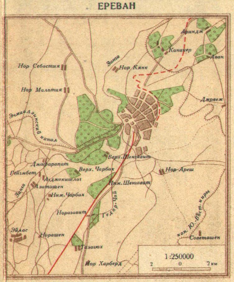 Карта Еревана, 1940 г.